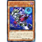 遊戯王カード トリック・デーモン (レア) / ジャッジメント・オブ・ザ・ライト(JOTL) / シングルカード