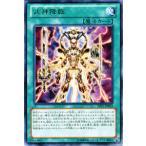 遊戯王カード 武神降臨 (レア) / ジャッジメント・オブ・ザ・ライト(JOTL) / シングルカード