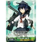 ヴァイスシュヴァルツ 暁型駆逐艦1番艦 暁/艦隊これくしょん(KCS25)/ヴァイス