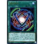 遊戯王カード 超越融合 ウルトラレア  キズあり!プレイ用  傷あり ランクB 特価品 通常魔法