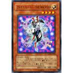遊戯王カード アルカナフォースI−THE MAGICIAN / ライト・オブ・ディストラクション(LODT) / シングルカード