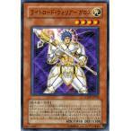 遊戯王カード ライトロード・ウォリアー ガロス / ライト・オブ・ディストラクション(LODT) / シングルカード