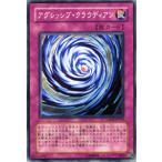 遊戯王カード アグレッシブ・クラウディアン / ライト・オブ・ディストラクション(LODT) / シングルカード