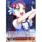 """ヴァイスシュヴァルツ ラブライブ!サンシャイン!! Vol.2 """"WATER BLUE NEW WORLD""""桜内 梨子(R) LSS/W53-041"""