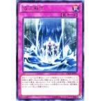 遊戯王カード 激流蘇生 (レア) / ロードオブザタキオンギャラクシー(LTGY) / シングルカード