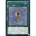 遊戯王カード RUM−アストラル・フォース アルティメット(レリーフ)レア レガシー・オブ・ザ・ヴァリアント(LVAL) シングルカード