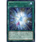 遊戯王カード RDM−ヌメロン・フォール (レア) / レガシー・オブ・ザ・ヴァリアント(LVAL) / シングルカード
