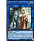遊戯王カード 聖騎士の追想 イゾルデ(ウルトラレア) LINK VRAINS PACK(LVP1)