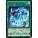 遊戯王カード 召喚魔術(レア) LINK VRAINS PACK(LVP1)