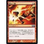 マジック・ザ・ギャザリング 雷の一撃(FOIL) / 基本セット2014(日本語版)シングルカード