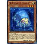 Yahoo! Yahoo!ショッピング(ヤフー ショッピング)遊戯王 電子光虫−LED(レディ)バグ マキシマムクライシス