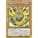 遊戯王 召喚神エクゾディア(ミレニアムゴールドレア)ミレニアムボックス ゴールドエディション(MB01)