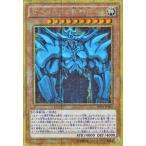遊戯王カード オベリスクの巨神兵(ミレニアムゴールドレア)ミレニアムボックス ゴールドエディション(MB01) シングルカード MB01-JPS02-GR