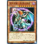 遊戯王カード/ミレニアムパック