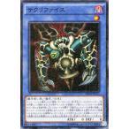 遊戯王カード サクリファイス(ミレニアムスーパーレア) ミレニアムパック(MP01) シングルカード MP01-JP011-SR