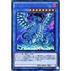 遊戯王カード ブルーアイズ・カオス・MAX・ドラゴン(KCウルトラレア) / ザ・ダーク・サイド・オブ・ディメンジョンズ(MVP1) / MVP1-JP001/KC-Ultra