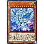 遊戯王カード ディープアイズ・ホワイト・ドラゴン(KCウルトラレア) ザ・ダーク・サイド・オブ・ディメンジョンズ MVP1-JP005 KC-Ultra