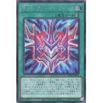 遊戯王カード RUM−ファントム・フォース(シークレットレア) ファントム・レイジ(PHRA) | ランクアップマジック 速攻魔法 シークレット レア
