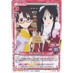 カードミュージアム Yahoo!店で買える「プレシャスメモリーズ 真鍋 和&秋山 澪 (C) / けいおん!!Part 2」の画像です。価格は20円になります。