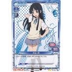 カードミュージアム Yahoo!店で買える「プレシャスメモリーズ 秋山 澪 (U) / けいおん!!Part 2」の画像です。価格は20円になります。