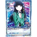 プレシャスメモリーズ 劇場版 魔法科高校の劣等生 星を呼ぶ少女司波 深雪(コモン) (HF01 01-025)