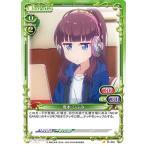 プレシャスメモリーズ 滝本 ひふみ(C) / NEW GAME!(ニューゲーム) / 01-040