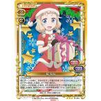 プレシャスメモリーズ 桜 ねね(R) / NEW GAME!(ニューゲーム) / 01-054