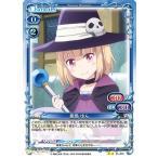 プレシャスメモリーズ 飯島 ゆん(U) / NEW GAME!(ニューゲーム) / 01-072