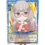 プレシャスメモリーズ 葉月 しずく(U) / NEW GAME!(ニューゲーム) / 01-086