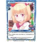 プレシャスメモリーズ 飯島 ゆん(C) / NEW GAME!(ニューゲーム) / 01-092