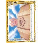 プレシャスメモリーズ 高い壁(C) / NEW GAME!(ニューゲーム) / 01-116