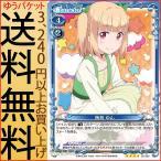 プレシャスメモリーズ NEW GAME!! 飯島 ゆん(ノーマル仕様)  | プレメモ ニューゲーム 02-081 キャラ班 キャラクター