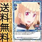 プレシャスメモリーズ NEW GAME!! 飯島 ゆん(コモン)  | プレメモ ニューゲーム 02-089 キャラ班 キャラクター