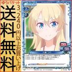 プレシャスメモリーズ NEW GAME!! 八神 コウ(コモン)  | プレメモ ニューゲーム 02-096 キャラクターデザイナー アートディレクター キャラクター