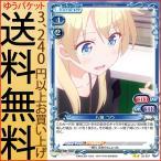 プレシャスメモリーズ NEW GAME!! 八神 コウ(アンコモン)  | プレメモ ニューゲーム 02-097 キャラクターデザイナー アートディレクター キャラクター