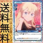 プレシャスメモリーズ NEW GAME!! 八神 コウ(コモン)  | プレメモ ニューゲーム 02-098 キャラクターデザイナー アートディレクター キャラクター
