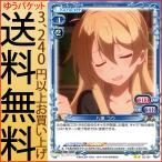 プレシャスメモリーズ NEW GAME!! 八神 コウ(アンコモン)  | プレメモ ニューゲーム 02-101 キャラクターデザイナー アートディレクター キャラクター