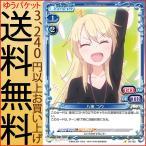 プレシャスメモリーズ NEW GAME!! 八神 コウ(コモン)  | プレメモ ニューゲーム 02-102 キャラクターデザイナー アートディレクター キャラクター