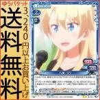 プレシャスメモリーズ NEW GAME!! 八神 コウ(アンコモン)  | プレメモ ニューゲーム 02-103 キャラクターデザイナー アートディレクター キャラクター