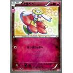 ポケモンカードXY フラベベ / ポケキュンコレクション(PMCP3)/シングルカード