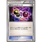 ポケモンカードゲームSM/スペシャルチャージ/THE BEST OF XY