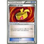 ポケモンカードゲームSM/ちからのハチマキ/THE BEST OF XY