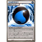 ポケモンカードゲームSM/スプラッシュエネルギー/THE BEST OF XY