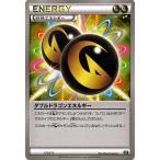 ポケモンカードゲームSM/ダブルドラゴンエネルギー/THE BEST OF XY