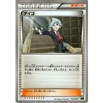 ポケモンカードゲームXY/ダイゴ/XYメガバトルデッキ60 MレックウザEX