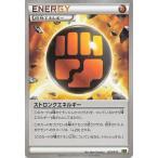 ポケモンカードゲームXY ストロングエネルギー / パーフェクトバトルデッキ60 ジガルデEX (PMXYG)/シングルカード