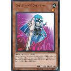 遊戯王カード ライティ・ドライバー(ウルトラレア) プレミアムパック20(PP20)