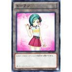 遊戯王カード トークン(観月小鳥) / プロモーションパック / シングルカード