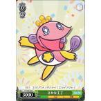 カードミュージアム Yahoo!店で買える「ヴァイスシュヴァルツ ぷよぷよ / さかな王子」の画像です。価格は30円になります。