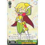 カードミュージアム Yahoo!店で買える「ヴァイスシュヴァルツ ぷよぷよ / さかな王子の教育係 オトモ」の画像です。価格は30円になります。